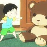 Stop Teddy Bear Abuse